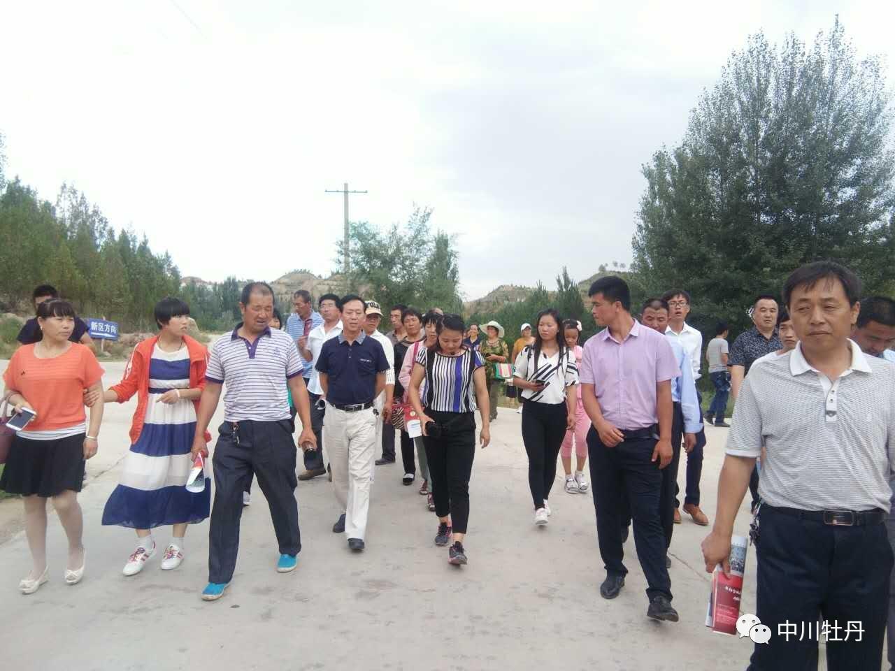 会宁县相关领导等一行人莅临中川牡丹园进行实地考察学习!